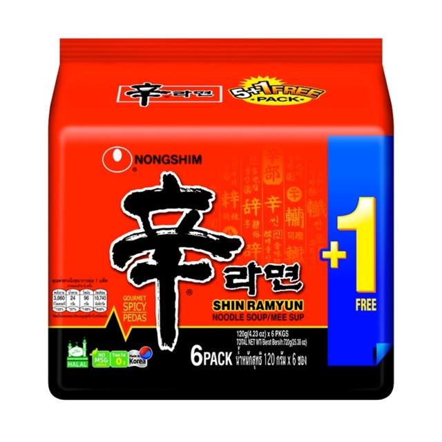 2 แพ็ค 12 ซอง บะหมี่กึ่งสำเร็จรูป รสเผ็ด เกาหลี อร่อย สไตส์เกาหลี