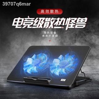 Giá đỡ tản nhiệt máy tính xách tay Suohuang 14 inch 15,6 quạt hút tấm đế im lặng thumbnail