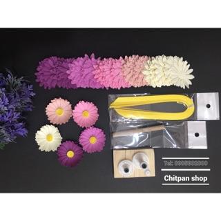 Combo nguyên liệu làm hoa cúc giấy 6cm