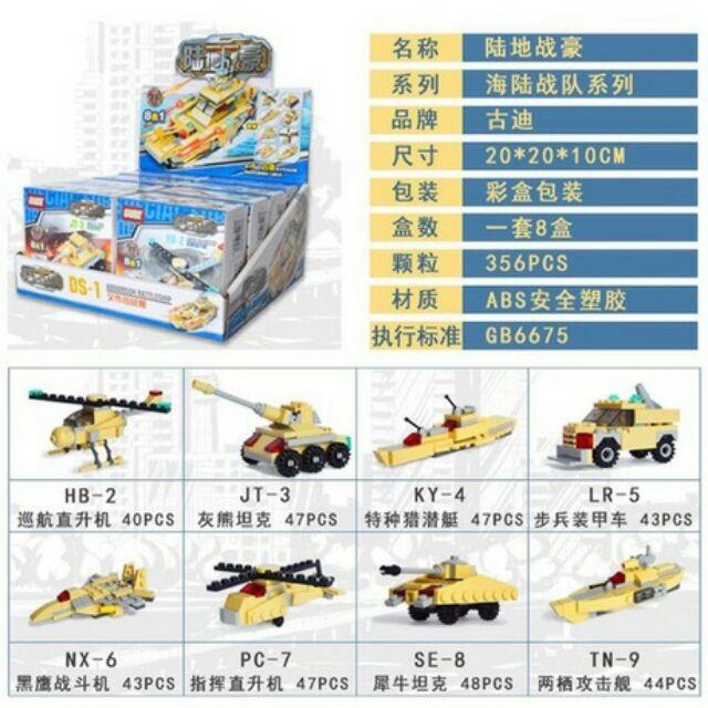 Lego 8 in 1 Gudi - mô hình tàu thủy