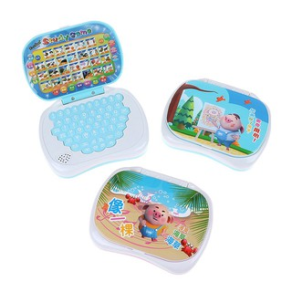 WHVN Baby computer kids pre school educational learning study toy laptop game spur