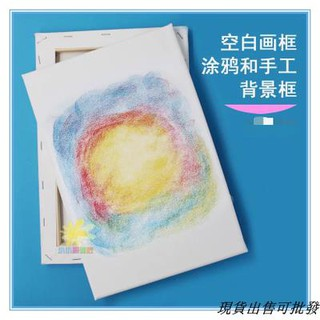 hộp màu vẽ bằng tay cho bé