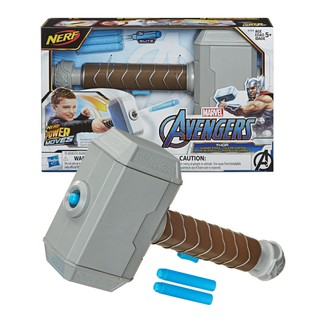 [Mã 1212TINI03 giảm 25% đơn 200k] Đồ chơi mô hình búa thần sấm Thor Avenger E7379 thumbnail