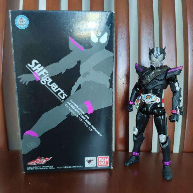 Đồ chơi mô hình – Proto Drive – Kamen Rider Drive