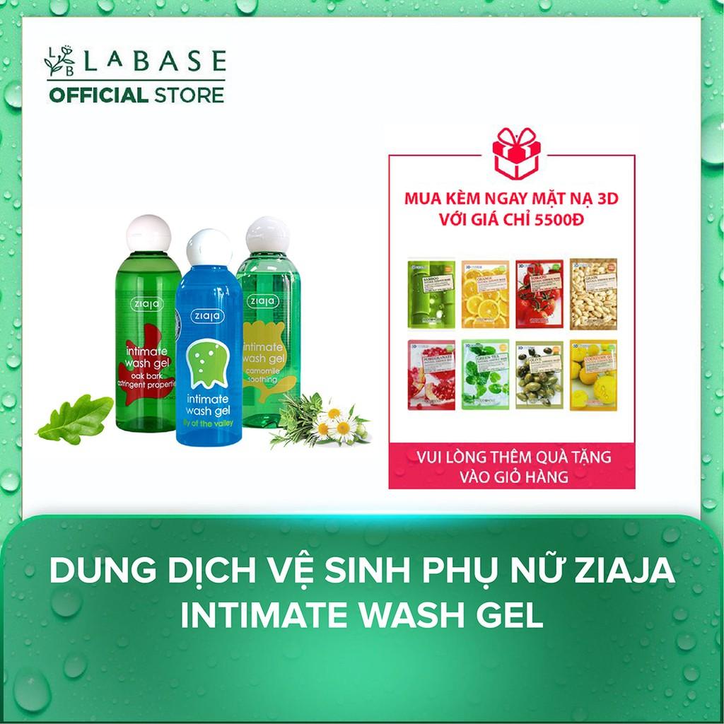 Dung dịch vệ sinh phụ nữ Ziaja Intimate Wash Gel 200ml - Hàng chính hãng. Có tem chống hàng giả