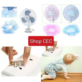 Nút bịt ổ điện & Lưới bọc bảo vệ lồng quạt (An toàn cho bé khi vui chơi đùa nghịch) thumbnail