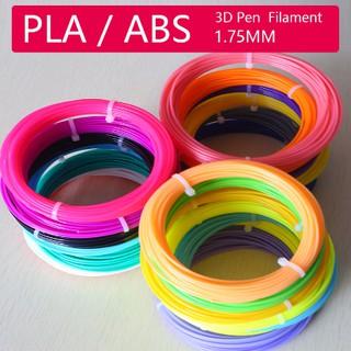 Vật liệu in 3D PLA 1.75mm loại cuộn 10m đường kính 1.75mm Mody M17510M thumbnail