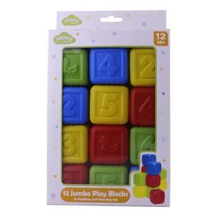 Đồ chơi trẻ em Bộ đồ chơi xếp hình khối màu sắc Pamama (P0105)
