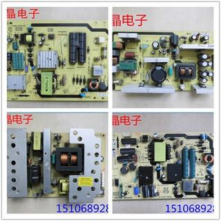 Original TCL Power Board 32-inch Ace LCD TV 40-1P3235 08-P081C0 various models