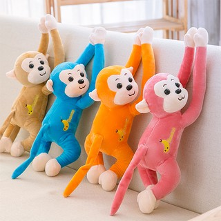 Long-armed monkey plush toy baby monkey doll pillow doll doll doll child female birthday gift