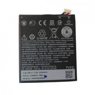 Pin HTC Desire 628 630 530 650 BH 3 tháng - Hoàn tiền 100% nếu không hài lòng thumbnail