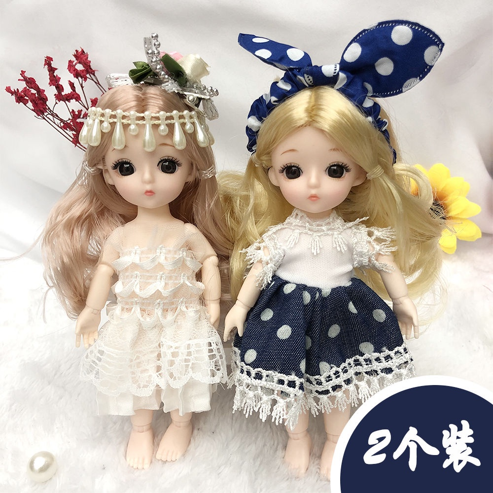 8Sub-17cm Merlot Barbie Suit Clothes Can Be Replaceable Cute Princess Ye Luoli Toy Girl