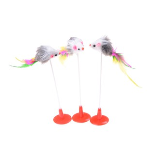 NBY❤❤Colorful Feather Cat Toy False Mouse Bottom Sucker Cat Teaser Toys