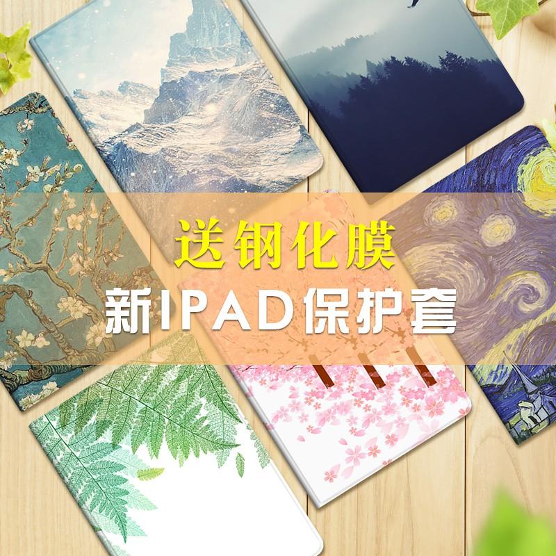 máy tính bảng apple ipad 9.7 inch a1893 a1822
