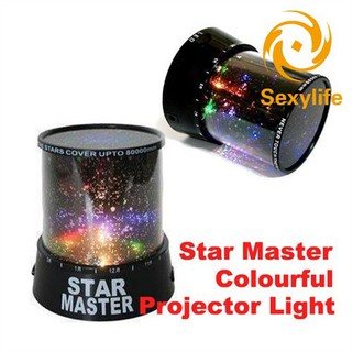 SL♣ Star Master Colourful Starry Light Lighting Projector