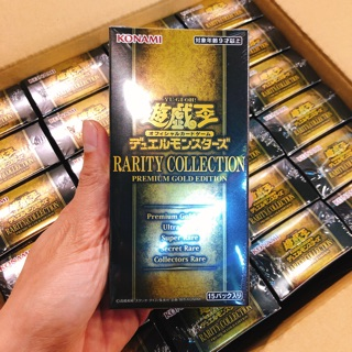Hộp thẻ bài YuGiOh Rarity Collection RC03 OCG JP