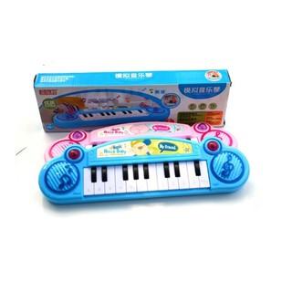 ĐÀN PIANO MINI CHẠY PIN CHO BÉ full box