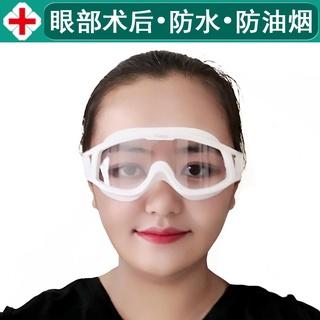 Kính Mắt Laser Thiết Kế Độc Đáo Chất Lượng Cao20210627