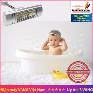 Đèn sưởi nhà tắm chống chói mắt 360W Heizen HEIT36 [HE-IT36]