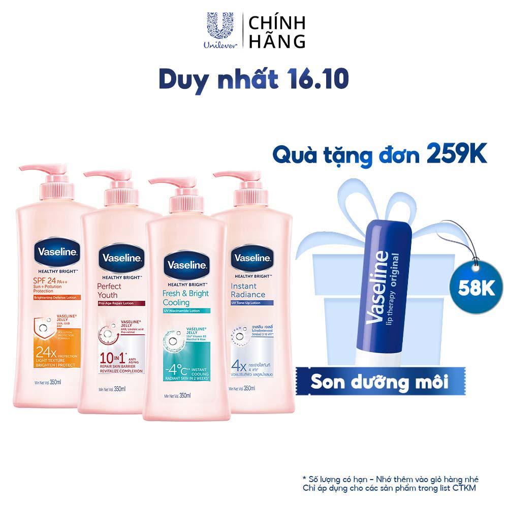 [Mã FMCGMALL giảm 8% đơn từ 250K] Sữa dưỡng thể trắng da Vaseline 350ml/chai