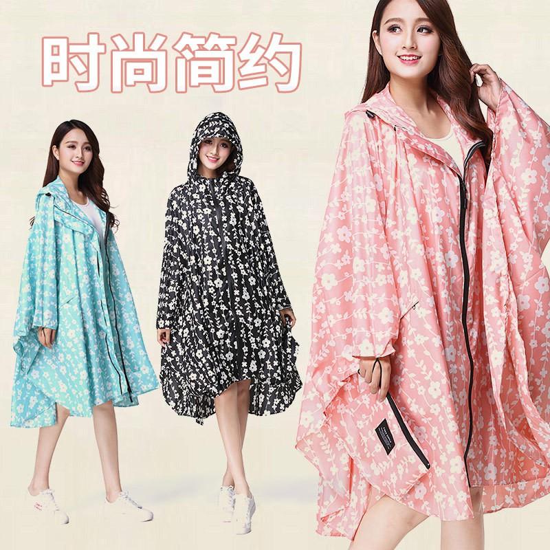 Áo Mưa Mỏng Dáng Suông In Hoa Kiểu Nhật Hàn Thời Trang