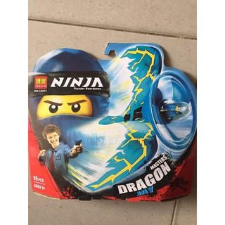 Con quay Ninja có cánh