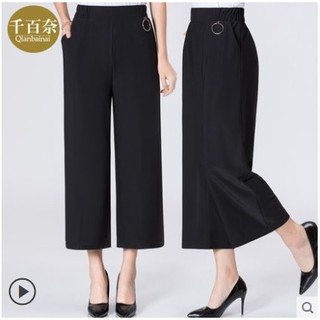 Lẻ size SALE - Quần culottes cho mẹ 45-55kg