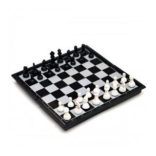 [ Giá Rẻ Nhất ] Bộ cờ vua quốc tế cỡ vừa