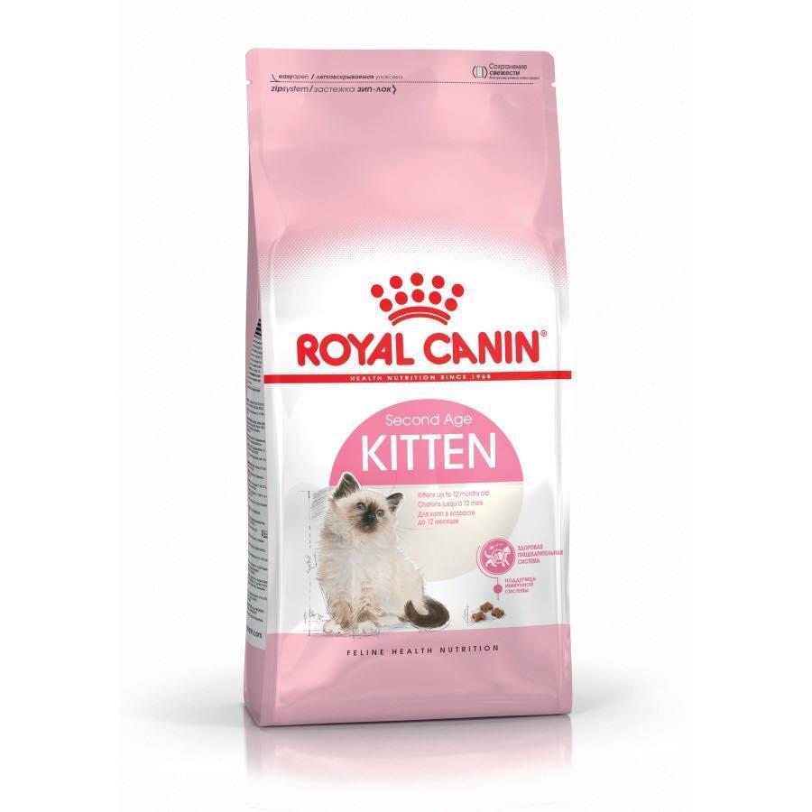 Thức ăn dành cho mèo (Từ 2 tháng đến 1 năm tuổi) ROYAL CANIN 10kg - 3403518 , 1128970714 , 322_1128970714 , 1300000 , Thuc-an-danh-cho-meo-Tu-2-thang-den-1-nam-tuoi-ROYAL-CANIN-10kg-322_1128970714 , shopee.vn , Thức ăn dành cho mèo (Từ 2 tháng đến 1 năm tuổi) ROYAL CANIN 10kg