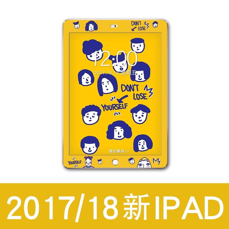 ﹍❧✿2019 New 2018iPad HD air2 steel film mini5 mini 4 apple 1/3 tablet 6 pc Pro9.7 inch 10.5 full screen high penetrati