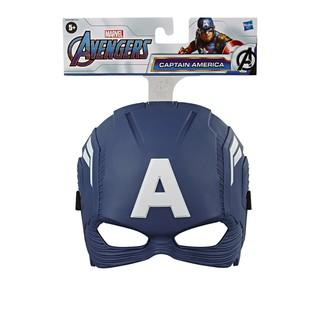 [Mã 1212TINI03 giảm 25% đơn 200k] Đồ chơi Hasbro mặt nạ Captain America Avengers C0480 thumbnail