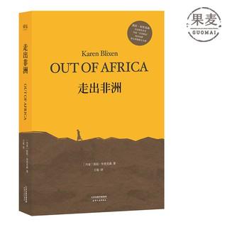 Bộ Đồ Chơi Phi Tiêu Châu Phi