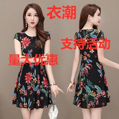 woman dress dress female korean dress Women Clothes korean midi dresses  simple dress   fast delivery dress female
