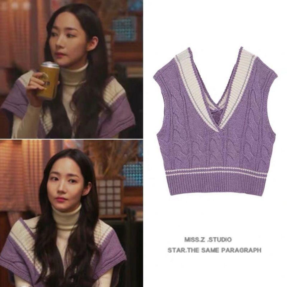 Áo Gile Japanese Girls Loose Waistcoat Women's New Knitted V-neck Purple Vest