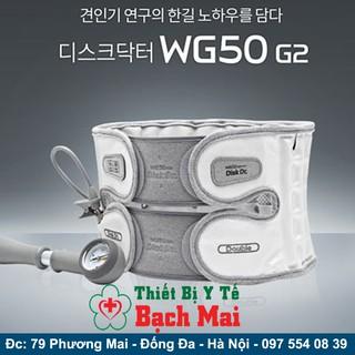 Đai Lưng Hơi Kéo Giãn Cột Sống Lưng - Đai Điều Trị Thoái Hóa Thoát Vị Disk Dr WG30-WG50 Hàn Quốc thumbnail