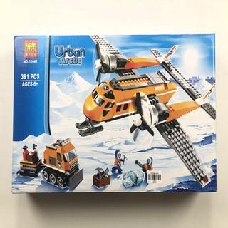 Lego bộ xếp hình máy bay tiếp tế No 10441 391 khối