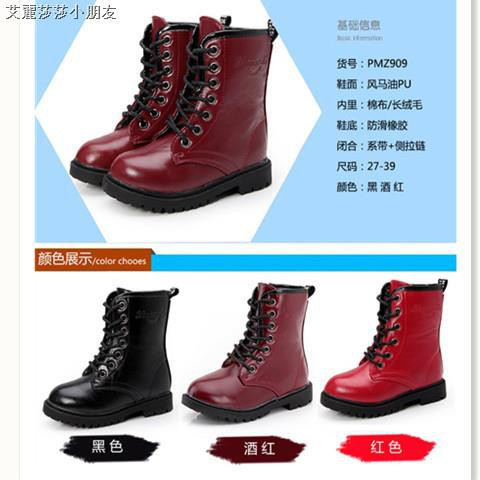 Giày Bốt Cho Bé - 22473042 , 3714502878 , 322_3714502878 , 399800 , Giay-Bot-Cho-Be-322_3714502878 , shopee.vn , Giày Bốt Cho Bé