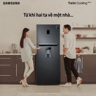 Tủ lạnh samsung inverter 380l RT38K5982BS/SV