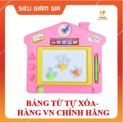 Bảng Xóa Thông Minh ️🎯GIÁ TỐT NHẤT🎯️ Hàng Việt Nam (Long Thủy) Hình Chọn Ngẫu Nhiên