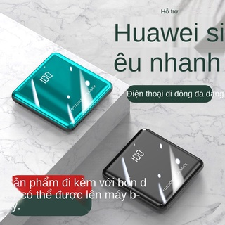 pin sạc dự phòng 20000mah nhanh điện thoại Cấp trên có một sợi cáp riêng, cực mỏng, nhỏ, xách tay, nhỏ và lớn. thumbnail