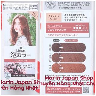 Nhuộm tóc dạng bọt của Kao Liese Prettia Nhật Bản màu số 1