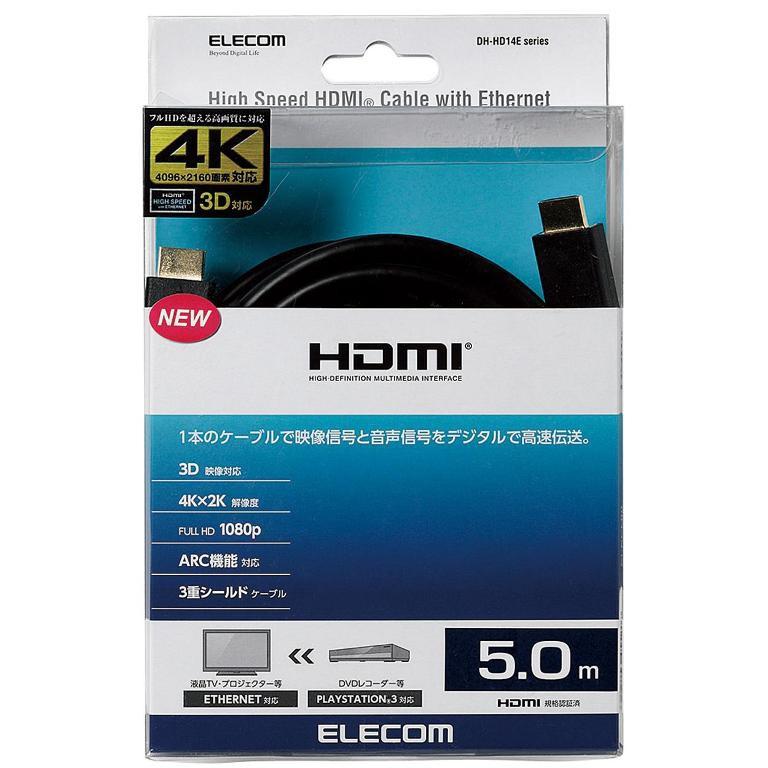 Dây Cáp HDMI 3D Elecom DH-HD14ER50BK (5m)