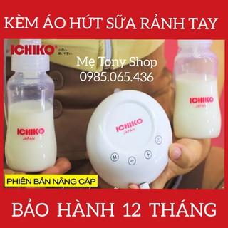 [Triệu Mẹ Tin Dùng] Combo Máy Hút Sữa Điện Đôi Ichiko Nhật Bản Và Áo Hút Sữa Rảnh Tay (Phiên Bản Nâng Cấp Mới Nhất M03) thumbnail