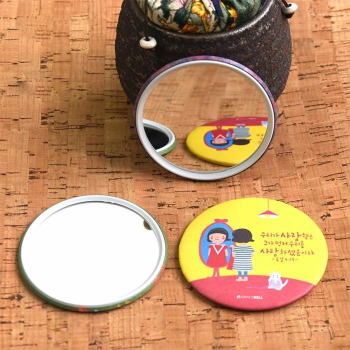 Bán Sỉ Gương Mini Dễ Thương Trang Điểm Hàn Quốc - Gương Tròn Mini Bỏ Túi 1480