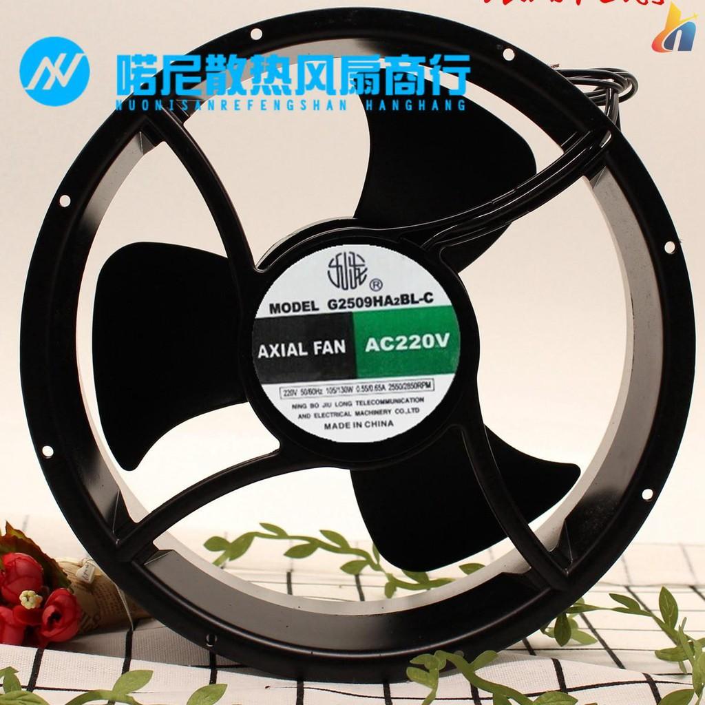 Brand new original Kowloon G2509HA2BL-C axial fan 25489 AC220V ball cooling fan