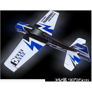 Kit 3D sbach 342