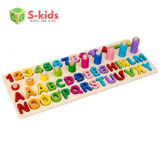 [Mã NOWSHIPMOI hoàn 100% xu đơn 0Đ] Đồ chơi gỗ Vivitoys Bảng chữ số xếp hình cho bé học tập.