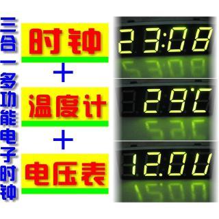Đồng hồ điện tử đèn led tích hợp đo nhiệt độ thiết kế cỡ lớn