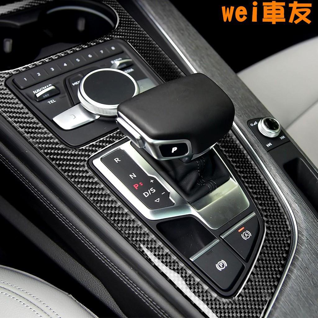 miếng dán bằng sợi carbon cho xe audi - 23056330 , 5803597025 , 322_5803597025 , 1333200 , mieng-dan-bang-soi-carbon-cho-xe-audi-322_5803597025 , shopee.vn , miếng dán bằng sợi carbon cho xe audi
