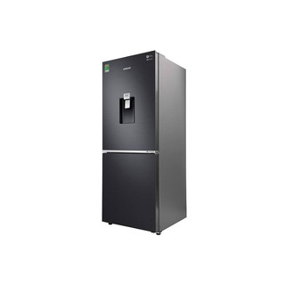 Tủ lạnh Samsung Inverter RB27N4180B1 276 lít